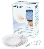 AVENT Niplette™乳頭輔助器 -  * Breastfeeding is an essential part for the best start into a wonderful life. Both mom and baby enjoy being close to each other and breast milk is the best nutrition for a healthy development – there is no doubt about it.