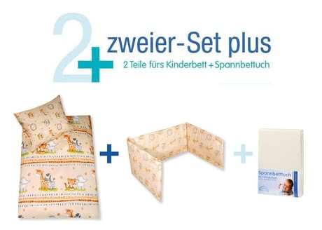Zöllner bed set - Set of two Plus, African Dreams Nature 2014 - 大圖像