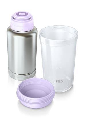 AVENT 隨身奶瓶加溫器 -  * Anywhere and at anytime are you able to warm up the meals of your little one with the Avent Thermo bottle warmer. First time parents are thrilled with the simple process.