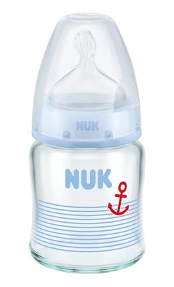 NUK First Choice+ 玻璃奶瓶,矽膠防脹氣奶嘴 -  * The high-quality, durable NUK First Choice+ Glass Baby Bottles are particularly hygienic and easy to use. There are two trendy designs available: pink for baby-girls and a blue maritime design for baby-boys.