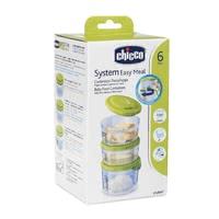 Chicco嬰兒輔食保鮮盒套裝 6+ -  * Chicco's Easy Meal System makes everyday life with a tiny human a lot easier. Right from breastfeeding time to the weaning period, this entire system provides you with great possibilities to store formula, snacks and the like.