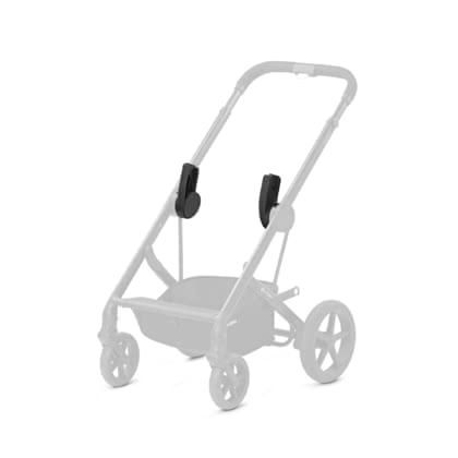 Cybex賽百斯Balios S推車嬰兒提籃適配器 -  * The Cybex Balios S adaptor is the perfect solution for transforming your Cybex pushchair Balios S into a convenient travel system in no time at all.