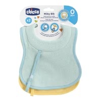 Chicco用餐寶寶圍兜帶有奶嘴掛繩 -  * Chicco's bib is an indispensable companion for your little one right from the very first day.