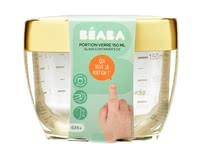 Béaba食物分裝盒 玻璃材質 150ml -  * Store, freeze, heat and sterilise – all in one container. The practical Béaba container is made of particularly high-quality and resilient glass and is perfect for storing baby food.
