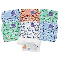 BambinoMio Miosolo多功能防水透氣尿布褲組合裝 -  * Welcome to the family of cloth nappy! Stylish and wonderfully easy to use, the award-winning BambinoMio All-in-One cloth nappies will convince all new parents immediately.