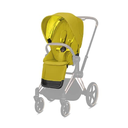 Cybex Platinum Priam Seat Pack 推車座椅部分套裝 Mustard Yellow - yellow 2021 - 大圖像