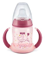 NUK First Choice飲水杯學飲杯– 夜光杯 -  * The highlight – the NUK First Choice drinking bottle Night glows in the dark.